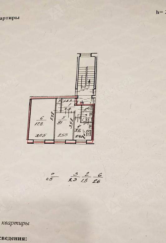 2-комнатная квартира, Замшина ул, 44 - фото 12