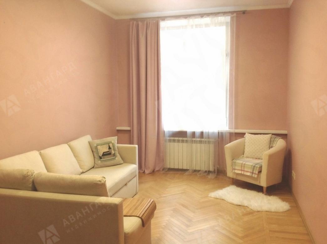 3-комнатная квартира, Фрунзе ул, 16 - фото 2
