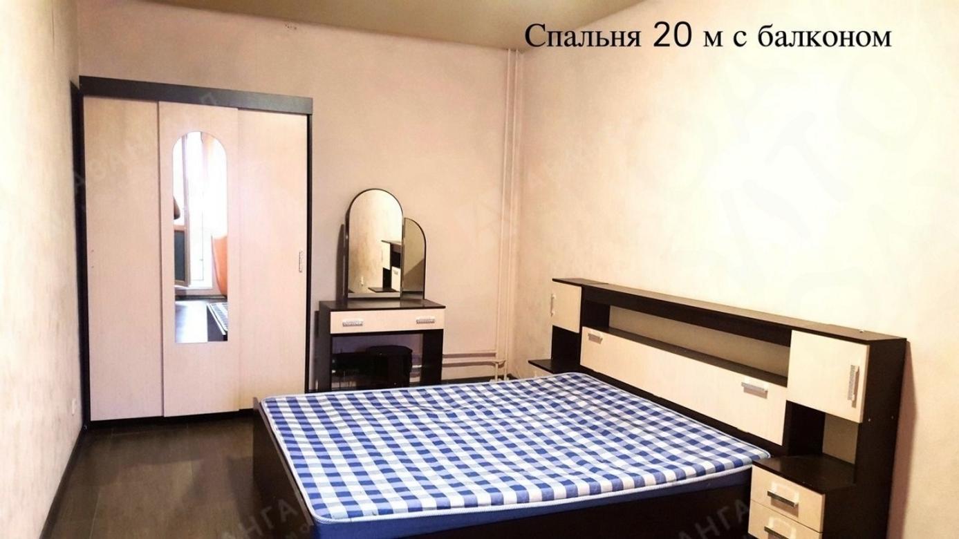 3-комнатная квартира, Парашютная ул, 58 - фото 1