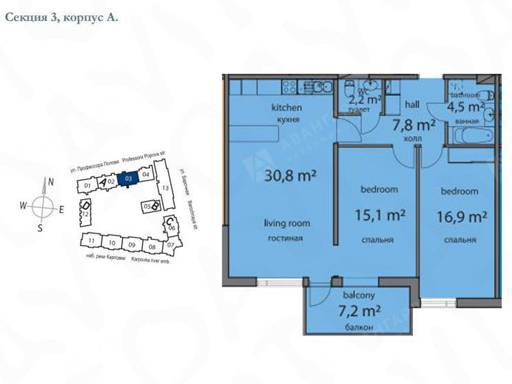 2-комнатная квартира, Барочная ул, д. 12 - фото 8