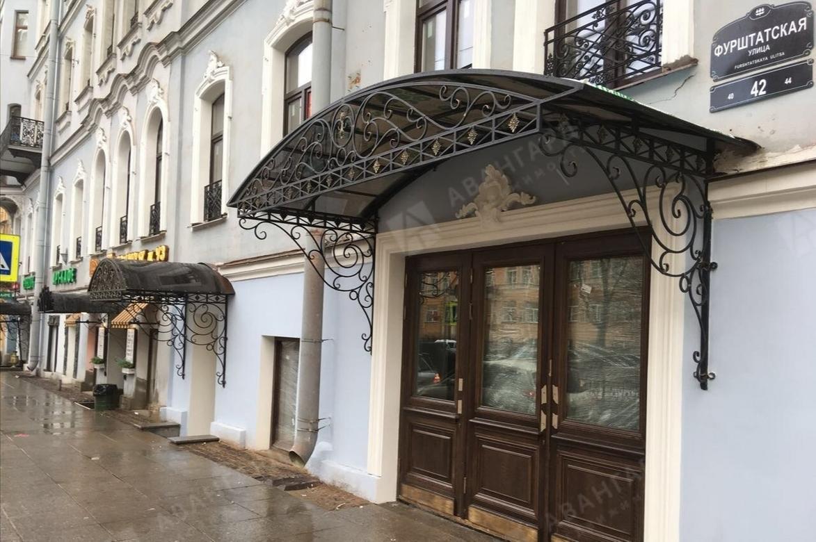 Студия, Фурштатская ул, 42 - фото 1